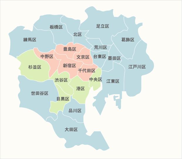 東京出張マッサージの価格表、出張エリア